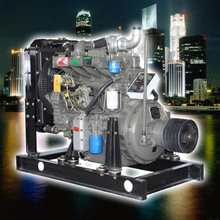 hot sale !! 75hp weichai diesel engine with competitive price