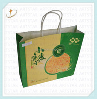 Flexography paper bag with twist handle