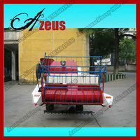 2015 Low Price of Wheat Harvester, Wheat Reaper, Wheat Crop Cutting Machine for Sale