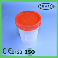120ml vacuum urine container