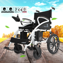 folding power electric wheelchair with lithium battery