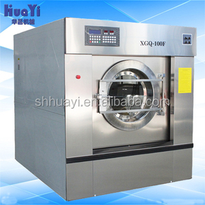 15kg to 150kg for hotel hospital Fully Automatic Industrial laundry commercial washing machine