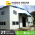 21 years Prefab house Leader--Luxury prefabricated warehouse with standard size--sell to Middle East