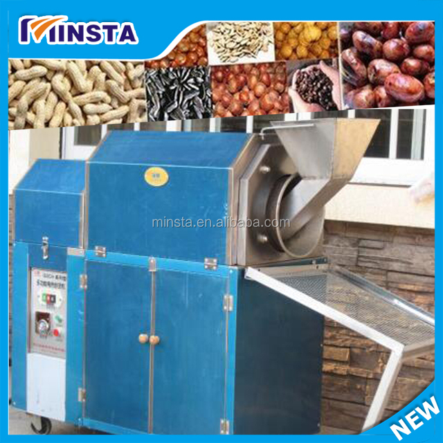 Automatic stir fry electric LPG or gas multifunctional commercial peanut roasting machine chestnut roaster price