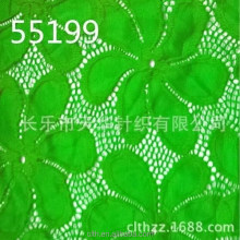 lace 2014 green jacquard lace fabric for wed dress