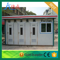 portable toilet/bathroom prefabricated mobile house