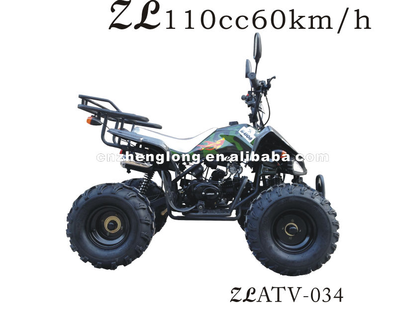 Chinese cheap atv quad snowmobile