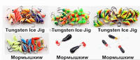 Quality raindrop series tungsten ice fishing jigs sale