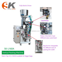 Small Sachet Form fill and seal SK-L160A vertical packing machine