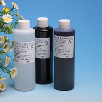 Top Quality Gram Stain