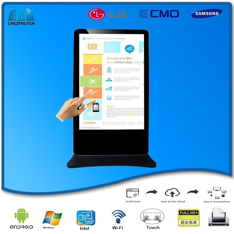 Hot sale!Low Cost 65 Inch Android Tablet Kiosk android os touch screen kiosk