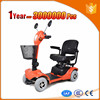 cheap gas scooters for kids made in china