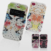 Bing Butterfly Flower eather Flip Case Cover for Iphone 4