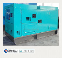 Low noise soundproof 1104C-44TAG2 80kw diesel generator
