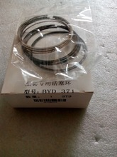 Piston ring set for BYD FO 371