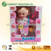 Battery Operated Dolls With Sound/Light/shaking