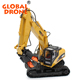 Huina toys 1571 1:14 16ch alloy grasp ball truck charging 2.4G rc car 2017 digger truck toys