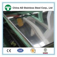 Free sample sus 430 s43000 2b finish stainless steel metal sheet for elevator with ISO certifications