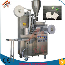 Hot Selling Cheap Price Tea Bag Packing Machine For Lipton