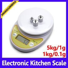 Digital kitchen weighting scale LCD Digital Kitchen Scale Platform Weighing Device Electric Food Scale