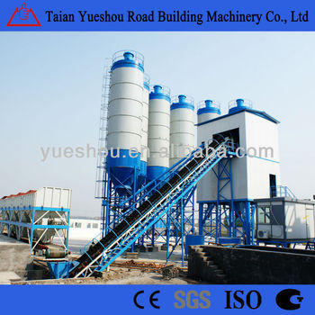concrete batching plant 75m3/h working in High-railway project