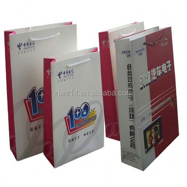 2015 fashion grocery paper bag/ small printed wine bag with handles/ china purple wine bag