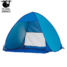 Custom Logo printing Portable Outdoor beach tent one touch camping tent with UV 50+ Protection