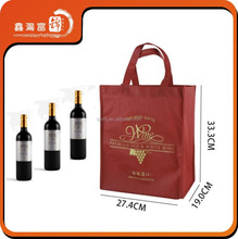 cheap red wine decorative non woven shopping carry bag