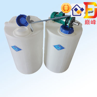 White Strong and Durable Plastics Dosing Tank