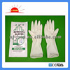/product-detail/disposable-latex-surgical-gloves-slightly-powdered-or-powder-free-60167839176.html