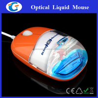 Hottest Novelty Liquid Wire Mouse Computer