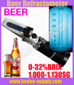 Optical handheld beer brewing refractometer for homebrew maker
