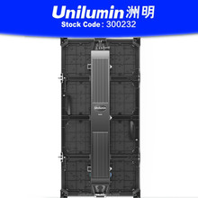 ultra light super slim P4.81 outdoor led screen display for stage back ground