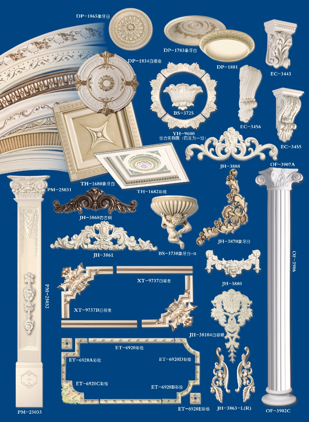Low price PU/polyurethane foam Crown cornice Molding/moulding