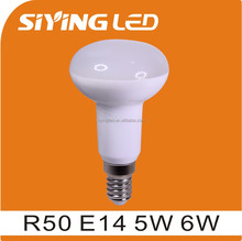 Whosale Milkly Cover 120 Degree R80 E27 13W Imported LED Bulb
