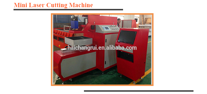High Speed Hot Sale CNC Sheet Metal Mini Fiber Laser Metal Cutting Machine Price