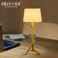 Modern Wooden Table Lamp Eye Protection Hotel Office Desk Lamp with Branches