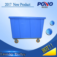 Professional factory OEM availiable highly praised linens arranging vehicle plastic linen cage trolley for washing machine