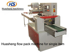 Multi-Function Horizontal flow packing machine for ice lolly/candy/chocolate bar snack food pouch