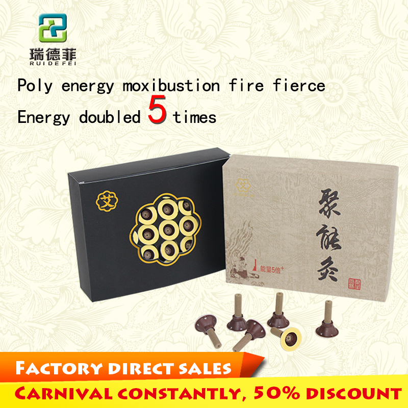 moxibustion moxa stick moxibustion tools moxibustion sticks moxa box