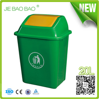 Waste Basket environment friendly square dustbin hotel room used cheap plastic 20l can hdpe pp containers