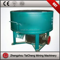 Top brand particles plaster limestone pan mill with hot sale