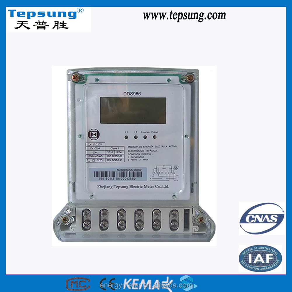 Two Phase Three Wire Intelligent Smart Electric Electrical Electronic kwh Meter Watt-hour Meter Energy Meter Power Meter