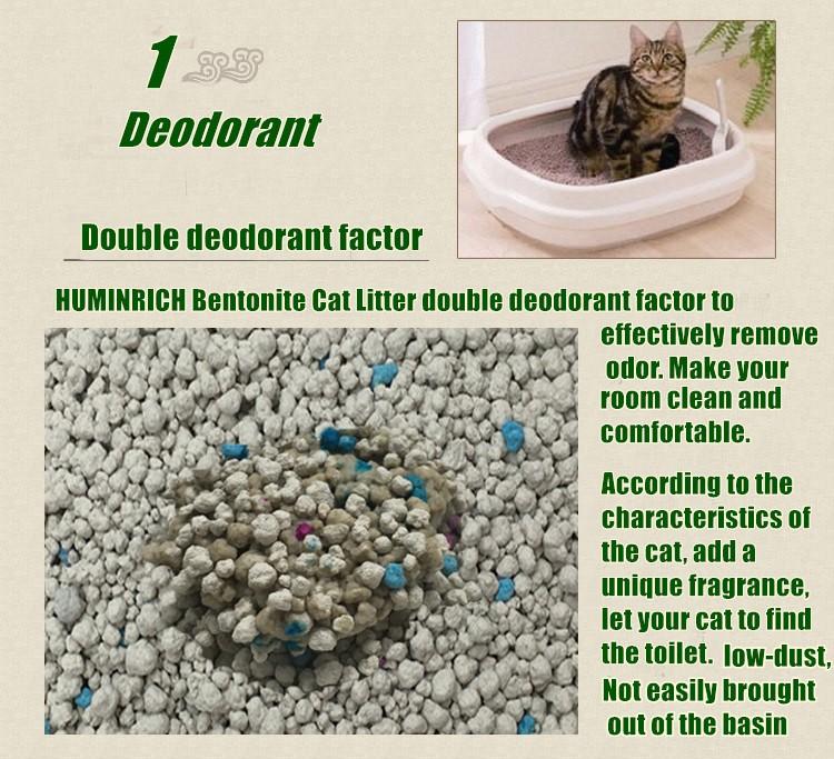 anti smell cat litter