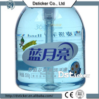 factory direct sale 2015 customized waterproof hand sanitizer label sticker