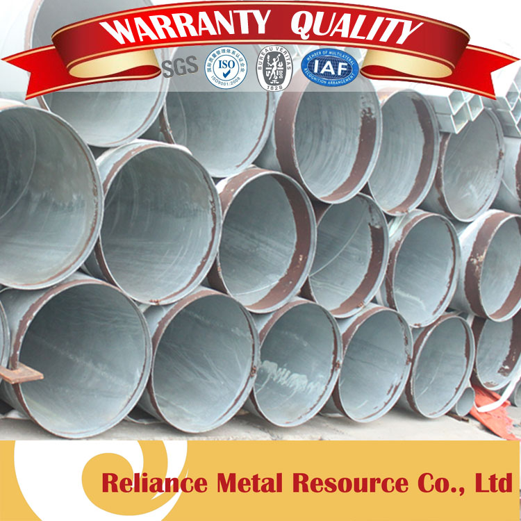 API ROUND CARBON STEEL HELIX AERATOR PIPE