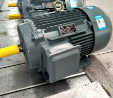 7.5kw 10hp 3 phase electric AC motor asynchronous motor