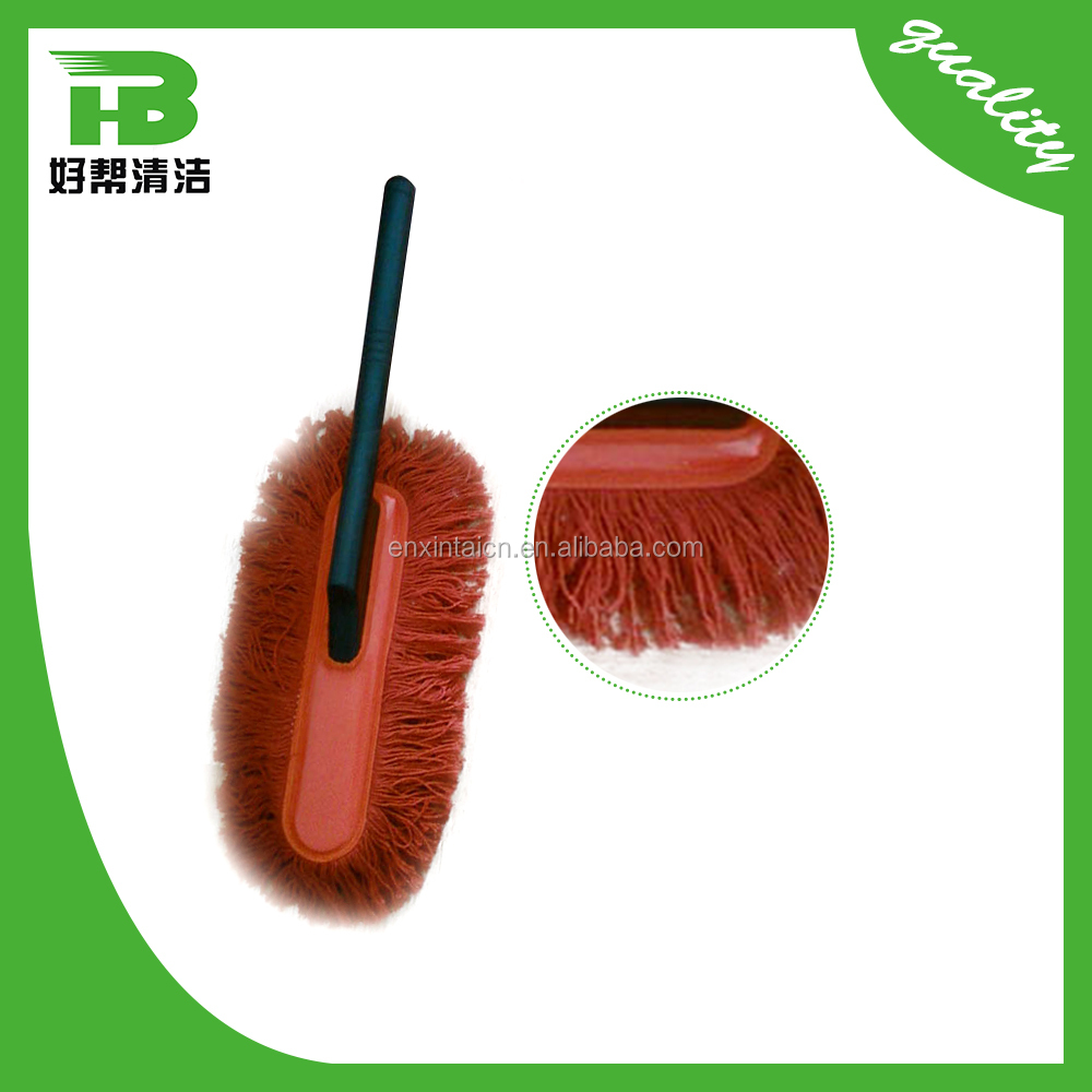 Cheap Car Washing Brush Wholesale Price