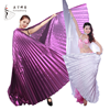 isis wings belly dance afghan belly dance stage dance without dress isis wings