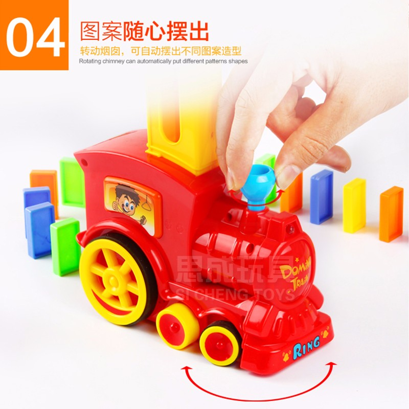 newest sold color domino train with light and sound